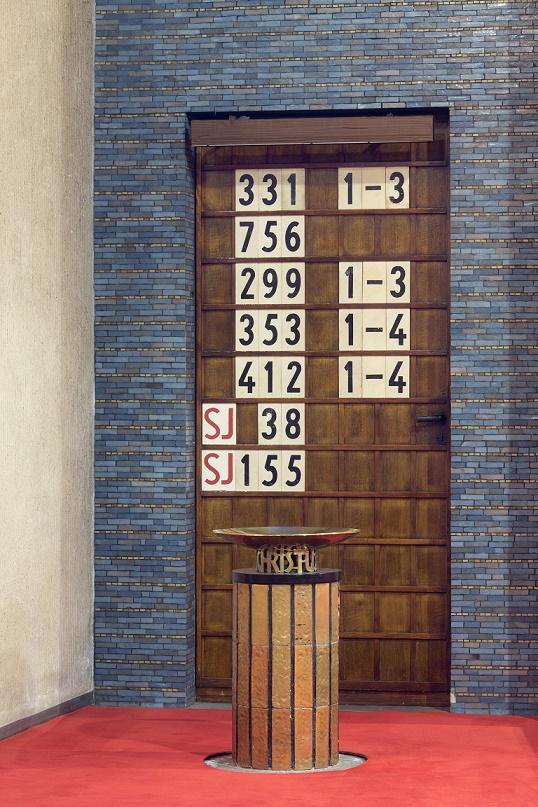 Berlin | Gustav-Adolf-Kirche | Taufbecken | Foto: Bildarchiv Monheim